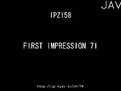 IPZ189