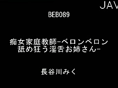 bbi149